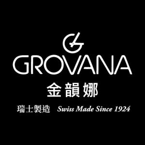 Grovana-logo